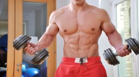 Increase muscle weight